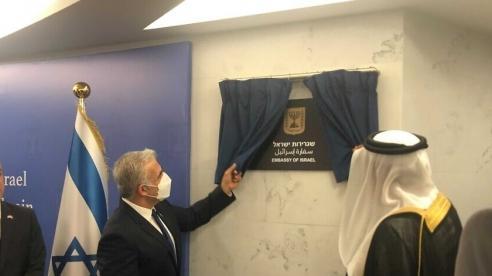 Ngoại trưởng Iran nói Bahrain 'phản bội' khi đón Ngoại trưởng Israel