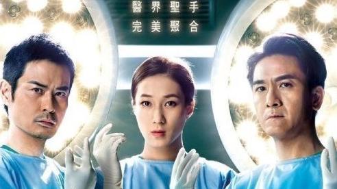 'Lương y dưới bầu trời' là phim truyền hình cuối cùng Chung Gia Hân tham gia
