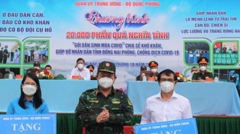 Đồng Nai tiếp nhận 20 nghìn phần quà 'Gói dân sinh mùa Covid'
