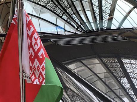 Tổng lãnh sự quán Belarus tại New York dừng hoạt động theo yêu cầu