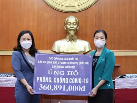 Các cơ quan của Quốc hội ủng hộ hơn 360 triệu đồng chống dịch