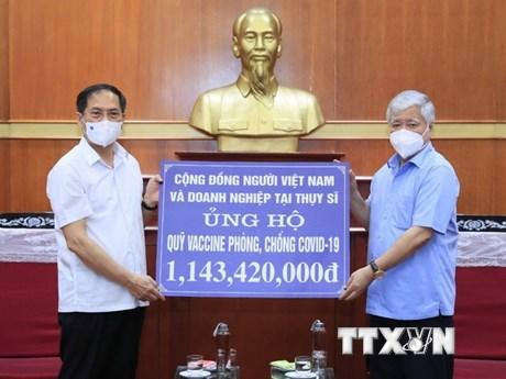 Quỹ vaccine phòng COVID-19 đã nhận được hơn 8.784 tỷ đồng