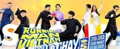 Jack 'bay màu' hoàn toàn khi Running Man tung poster chỉ có 8 thành viên