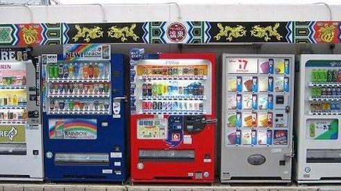 Máy bán hàng tự động 'mọc lên như nấm' tại Nhật Bản