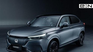 Honda giới thiệu mẫu ôtô điện e:N Series mới