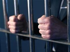 Bắt được đối tượng gây án mạng với người thân sau 24 giờ truy tìm