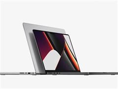Hãng Apple công bố mẫu Macbook Pro, tai nghe AirPod mới