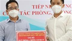 TP HCM đã nhận được tiền, hàng 'khủng' ủng hộ cho công tác chống dịch