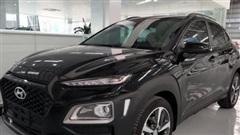 Giá xe ô tô Hyundai tháng 10/2021: Ưu đãi lên đến 100% lệ phí trước bạ