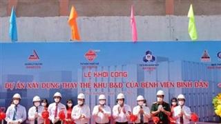 Đầu tư 340 tỷ đồng xây khối nhà mới cho Bệnh viện Bình Dân