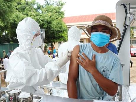 Quỹ vaccine phòng COVID-19 đã nhận được 8.788,3 tỷ đồng