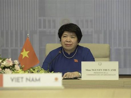 Quốc hội Việt Nam cùng các nghị viện Pháp ngữ thúc đẩy quyền con người