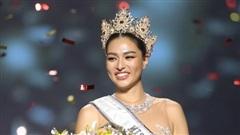 Người đẹp 'ngoại cỡ' đăng quang Hoa hậu Hoàn vũ Thái Lan 2021