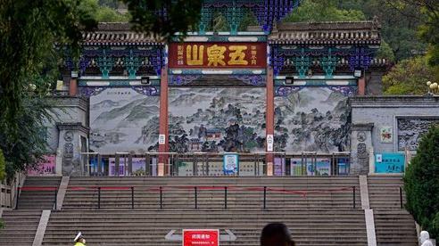 Trung Quốc phong tỏa thành phố 4 triệu dân