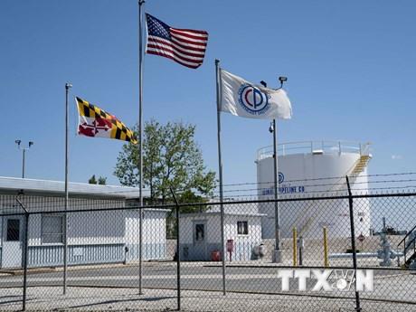 Bộ Ngoại giao Mỹ công bố kế hoạch thành lập văn phòng không gian mạng