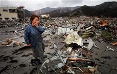 Động đất cực mạnh ở Nhật Bản,ít nhất 100 người bị thương