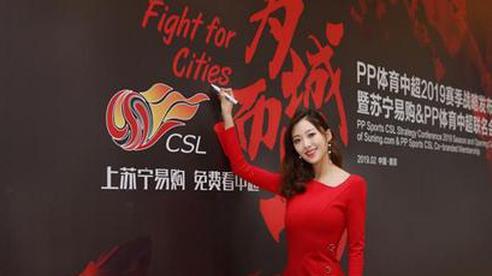 Super League nhận thêm cú sốc nặng, bóng đá Trung Quốc run rẩy trong cơn bão tiền