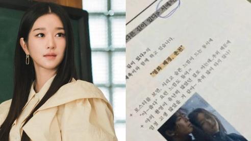 Nhân viên trường quay 'bóc trần' tính cách Seo Ye Ji: Thao túng tâm lý, nhục mạ, dọa nạt và bất chợt kiểm tra điện thoại để xóa bằng chứng