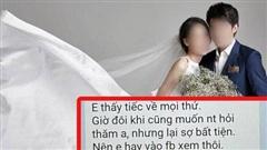 Vợ bắt gặp 'tâm thư' của người cũ chồng gửi, đặc biệt nhất chính là câu trả lời cách 6 tiếng sau đó!