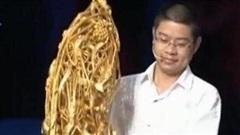 Thiếu gia bê tháp vàng khổng lồ đến kiểm định bảo vật, tự định giá cực cao: Chuyên gia đề nghị thêm hai số 0 nữa!