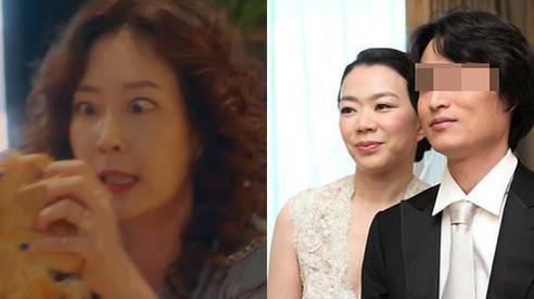 Xem 'Mine' trầm trồ giới tài phiệt nhưng ít ai biết, tiểu thư hống hách trong phim giống hệt ái nữ Korean Air ngoài đời: Từ lạm quyền đến bạo hành chồng con, đều có đủ!