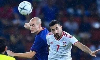 Thái Lan chấm dứt hy vọng đi tiếp sau trận thua UAE 1-3