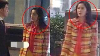 Dương Mịch mặc váy vàng áo hồng quá xấu, netizen chê là trang phục quê mùa nhất của mỹ nữ Tam sinh tam thế