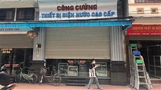 Nghi án ở Hải Dương: Người đàn ông mất tích bí ẩn gần 8 tháng sau khi đi đòi nợ, ô tô được tìm thấy ở Hà Nội