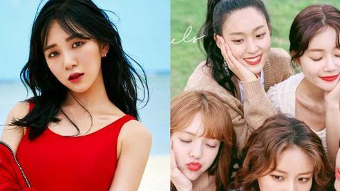 SỐC: Nữ idol Mina tố 1 thành viên AOA nghiện sex, còn công khai luôn danh tính khiến dân tình phẫn nộ đỉnh điểm