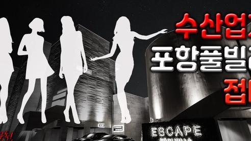 NÓNG: Cảnh sát điều tra khẩn tiệc thác loạn của đại gia và dàn sao Hàn, 1 nữ idol nổi tiếng đã bị tìm ra danh tính
