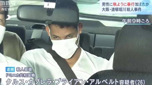 Đoạn clip cận cảnh nghi phạm sát hại nam thanh niên Việt sau khi bị bắt khiến cộng đồng mạng Nhật dậy sóng