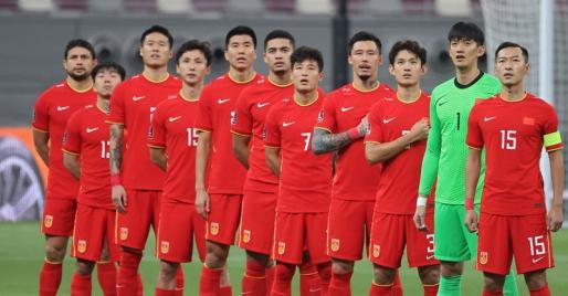 Đội tuyển Trung Quốc chốt địa điểm sân nhà cho trận đấu gặp tuyển Việt Nam