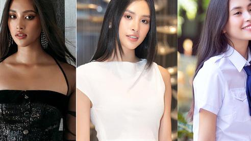Thực hư Hoa hậu Tiểu Vy từng bị 'gạch tên' khỏi vòng sơ tuyển 3 năm trước