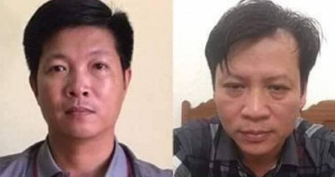 Cựu công an chủ mưu 'tống tiền' 2 phó chủ tịch thị xã ở Thanh Hóa 25 tỉ đồng