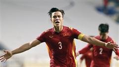 Đội trưởng Quế Ngọc Hải đặt mục tiêu giành điểm ở lượt trận vòng loại thứ 3 sắp tới