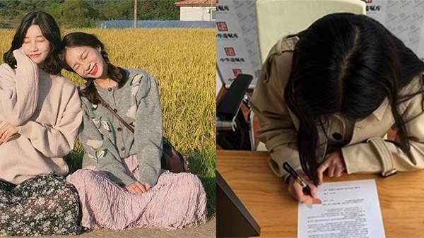 Cô gái 18 tuổi lập di chúc để lại hơn 70 triệu đồng cho bạn thân