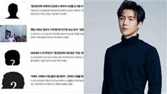 Căng đét: Xôn xao chuyện nam tài tử lừa bạn gái cũ phá thai, Kim Seon Ho bị 'điểm mặt' bởi chính báo chí Hàn?