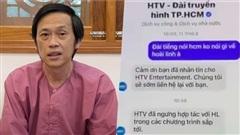 Thực hư chuyện NS Hoài Linh bị đài truyền hình TP.HCM cấm sóng