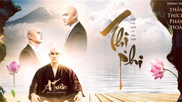 Xuất hiện bài hát 'Thị phi' từ cảm hứng ồn ào sao kê của showbiz Việt