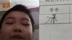 Cậu bé 'bóc phốt' bài tập hè kì lạ của em họ khiến dân mạng cười nắc nẻ