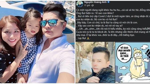 Hoàng Anh tố vợ cũ 'ăn chặn' trợ cấp Covid-19: Quỳnh Như đáp trả như viết văn tế, bạn thân hai bên 'cà khịa' cực mạnh
