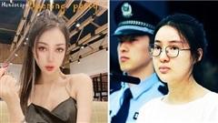 Người đẹp sang chảnh của Cbiz nhận án tù 2 năm 6 tháng, tưởng ai xa lạ hóa ra 'yêu nữ bán dâm' khét tiếng