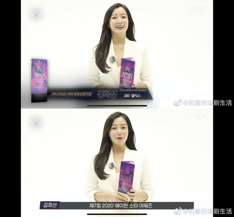Tái xuất đại thành công với 'Xứ sở Alice', Kim Hee Sun không đi dự lễ trao giải vẫn được 'ship' cúp tận nhà 1