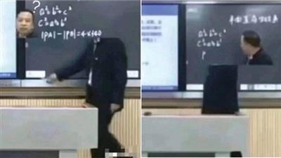 Học sinh đang chăm chú học online phải đứng hình mất 5 giây bởi màn biến hóa có 1-0-2 của thầy giáo