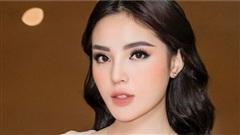 Phía Kỳ Duyên nói về tin đồn tham gia thi Hoa hậu Hoàn vũ Việt Nam 2021